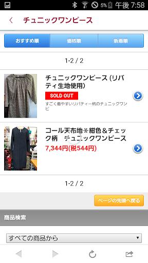ハンドメイドのバッグやポーチ、手芸や刺繍なら【ミシンの三協】|玩購物App免費|玩APPs