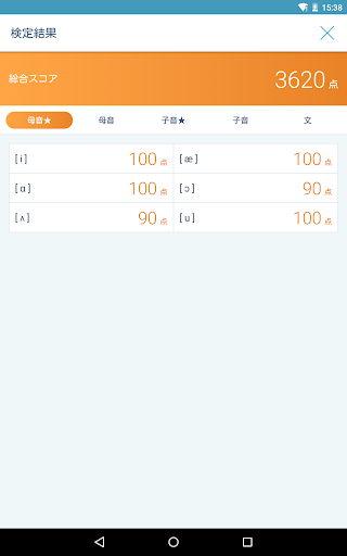 Lesson Pod+ 1.00 Windows u7528 9