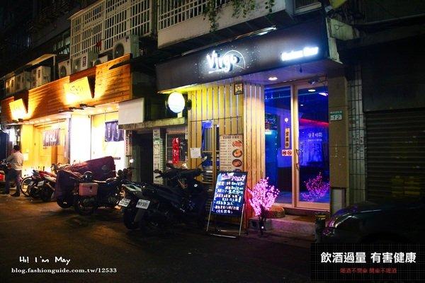 Virgo炭燒夜食|台北中山區/搖滾小點:飛鏢、打牌、微醺,聊天放鬆的好去處!享受搖滾夜店風情滋味,CP值高非它莫屬!