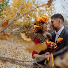Wedding photographer Veronika Solonikova (PhotoNika). Photo of 07.11.2017