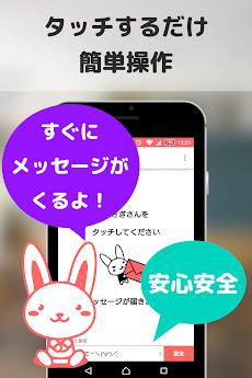 かまちょ-暇人とすぐに無料でトーク!!人気チャットアプリのおすすめ画像3