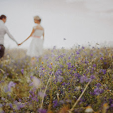Wedding photographer Rita Bochkareva (Margana). Photo of 30.09.2017
