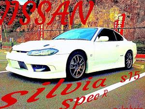 シルビア S15 specRのカスタム事例画像 koheiさんの2019年01月13日11:28の投稿