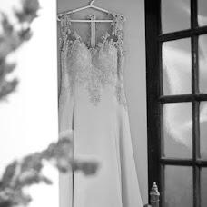 Wedding photographer Ivan Alexandre (ivanalexandre). Photo of 09.04.2015