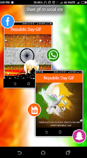 Republic Day GIF 2018 - GIF For 26 Jan 2018 - náhled