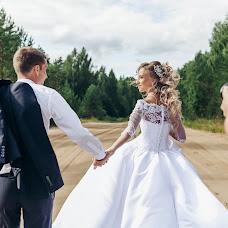 Wedding photographer Irina Kolosova (Kolosova). Photo of 27.01.2018