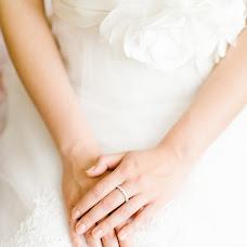 Wedding photographer Marina Bushmakina (bushmakinaphoto). Photo of 16.07.2016