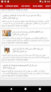 NEWS Pakistan - Live TV & RADIO - náhled