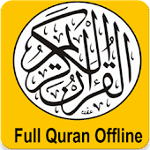 Full Quran mp3 Offline