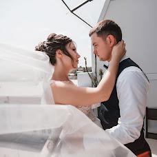 Wedding photographer Vika Sklyarova (NikaSky). Photo of 19.11.2018