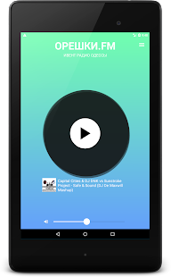 Radio ОРЕШКИ.FM - náhled