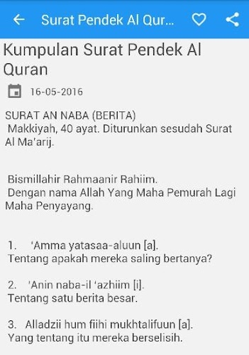 Download Short Letter Complete Quran Apk Latest Version App