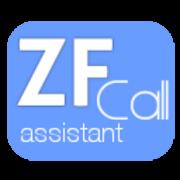 ZF 電話助手 中文更新版