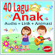 Indonesian Children Songs (game)