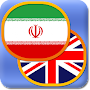 Learn Persian phrasebook APK icon