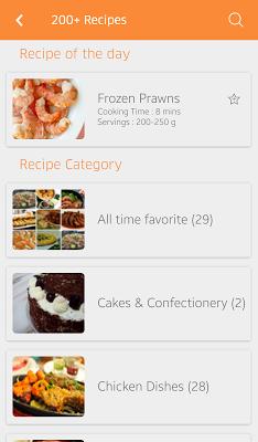 Samsung My Recipes - screenshot
