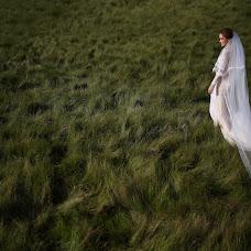 Nhiếp ảnh gia ảnh cưới Trung Nguyen viet (nhimjpstudio). Ảnh của 16.06.2018