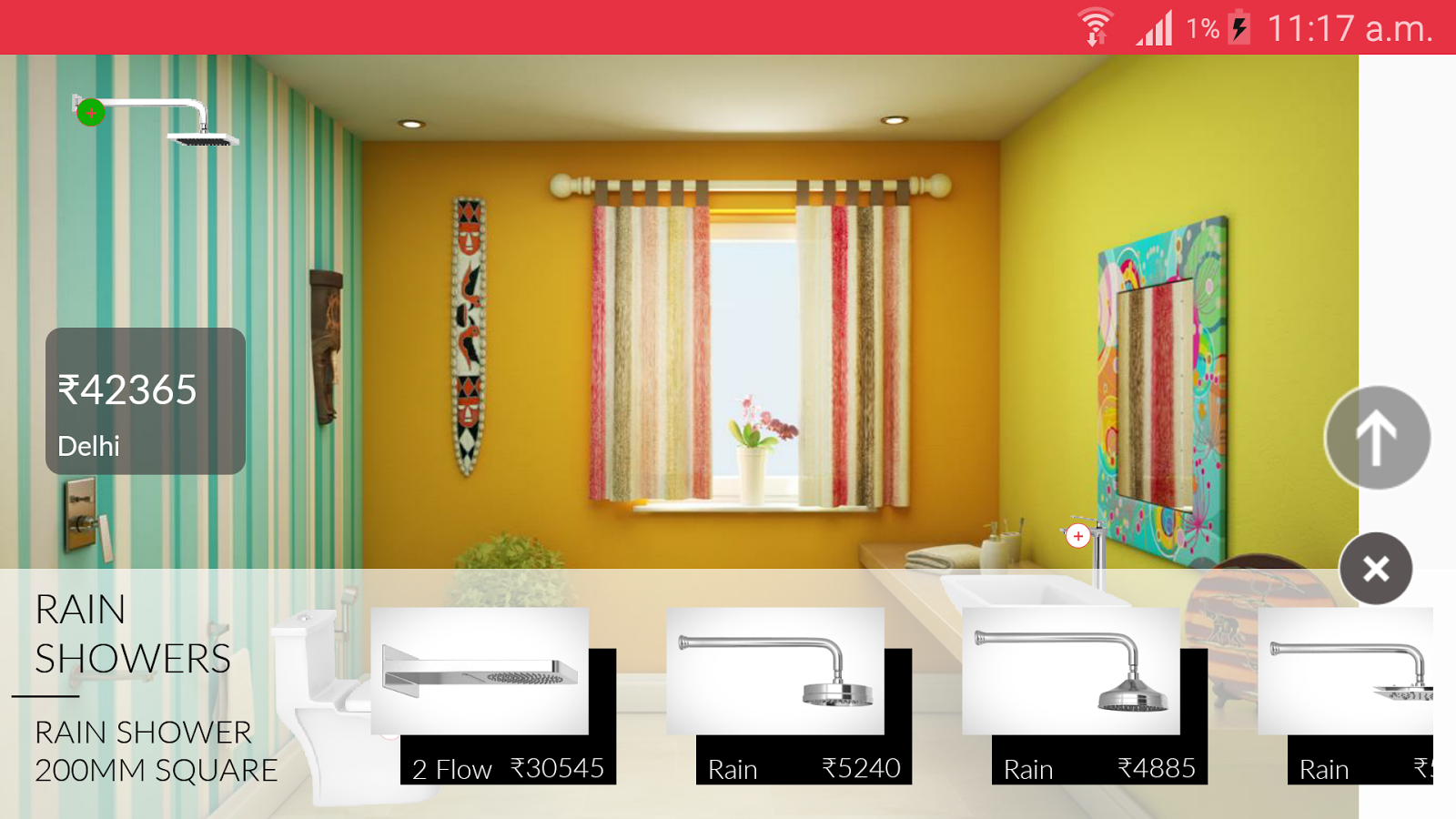 Hindware DreamBath- screenshot
