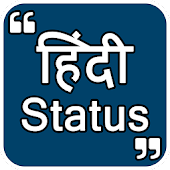Hindi Quotes & Status Editor - 2018 Android APK Download Free By HJ Photo Media Pvt Ltd.