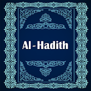Hadith Collection
