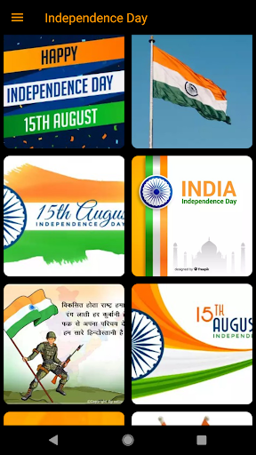 Independence Day 2019: Wishes, Quotes & Status screenshot 5