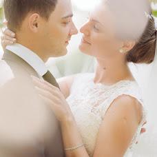 Wedding photographer Sergey Kalinin (SergeyKalinin). Photo of 17.08.2016