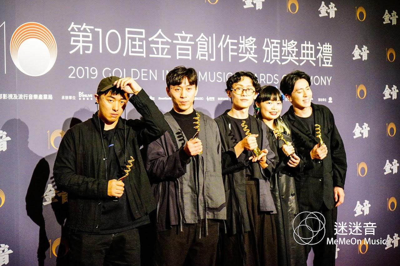 [迷迷音樂] 2019 金音獎 最佳現場演出獎 落差草原WWWW