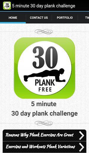 5分間の30dayプランクチャレンジ