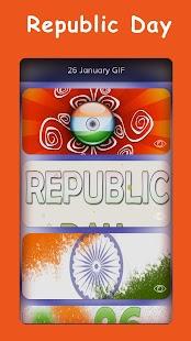 Republic Day GIF Animated (26 january gif maker) - náhled
