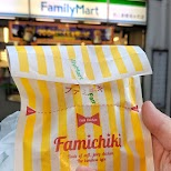 Famichiki, the best after party food in Osaka, Osaka, Japan
