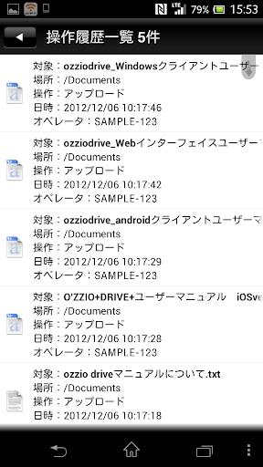 ozzio drive (u30aau30c3u30b8u30aa u30c9u30e9u30a4u30d6) 1.1.2 Windows u7528 4