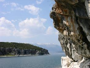 Photo: Prespa Lakes