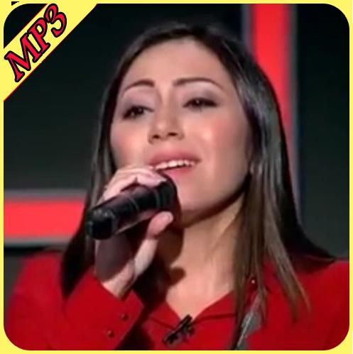 MP3 TÉLÉCHARGER SHAYEB SHAIMA AL