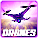 Tiny Drones  - シティフライト - Androidアプリ