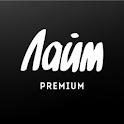 Лайм Премиум - ТВ, фильмы, сериалы и мультфильмы icon