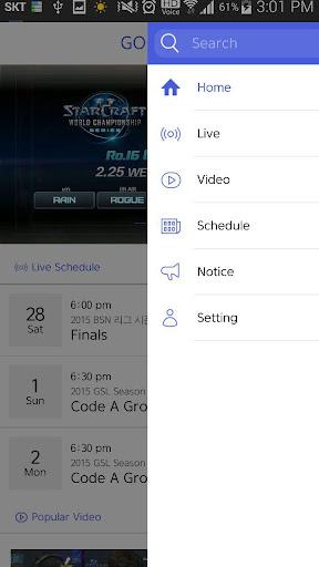 【免費媒體與影片App】GOM eXP (Eng. Ver.)-APP點子