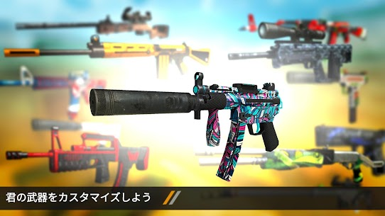 Forward Assault Apk Mod Mod Menu 3