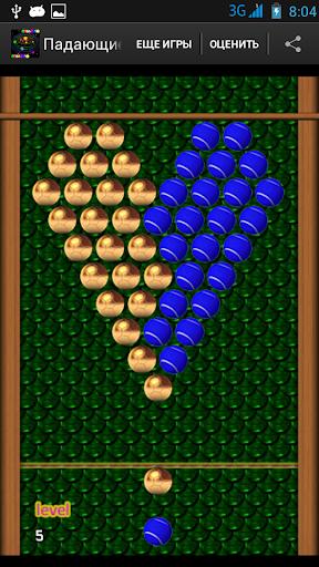 Falling Balls 2.2 screenshots 6