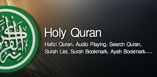 कुरान मजीद (हिंदी) || Al Quran Hindi - Apps on
