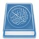Download القرآن الكريم - المصحف For PC Windows and Mac