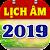 Lich Van Nien 20  - Lich Van su & Lich Am file APK for Gaming PC/PS3/PS4 Smart TV