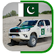 Pakistan Off Road Racing for PC-Windows 7,8,10 and Mac