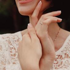 Wedding photographer Natalya Erokhina (shomic). Photo of 12.09.2018