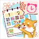 ノコメ カレンダー・スケジュール帳にToDoや簡単なメモを無料で管理できるカワイイ手帳アプリ