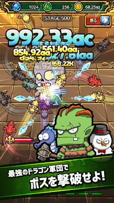 最強ドラゴン育成ゲームのおすすめ画像4