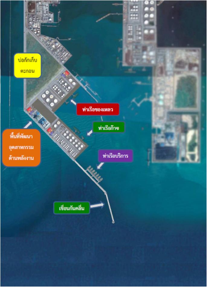 ภาพประกอบโครงการท่าเรืออุตสาหกรรมมาบตาพุด ระยะที่ 3