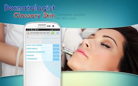 Dermatologist Glossary: Skin screenshot 3