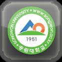 송원대학교 icon