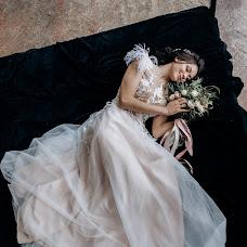 Wedding photographer Anya Chikita (anyachikita). Photo of 29.03.2018