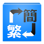 S2TDroid Icon